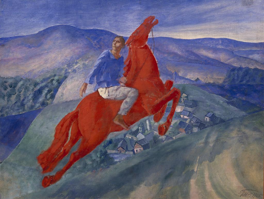 "Кузьма Петров-Водкин, ""Фантазия"", 1925"