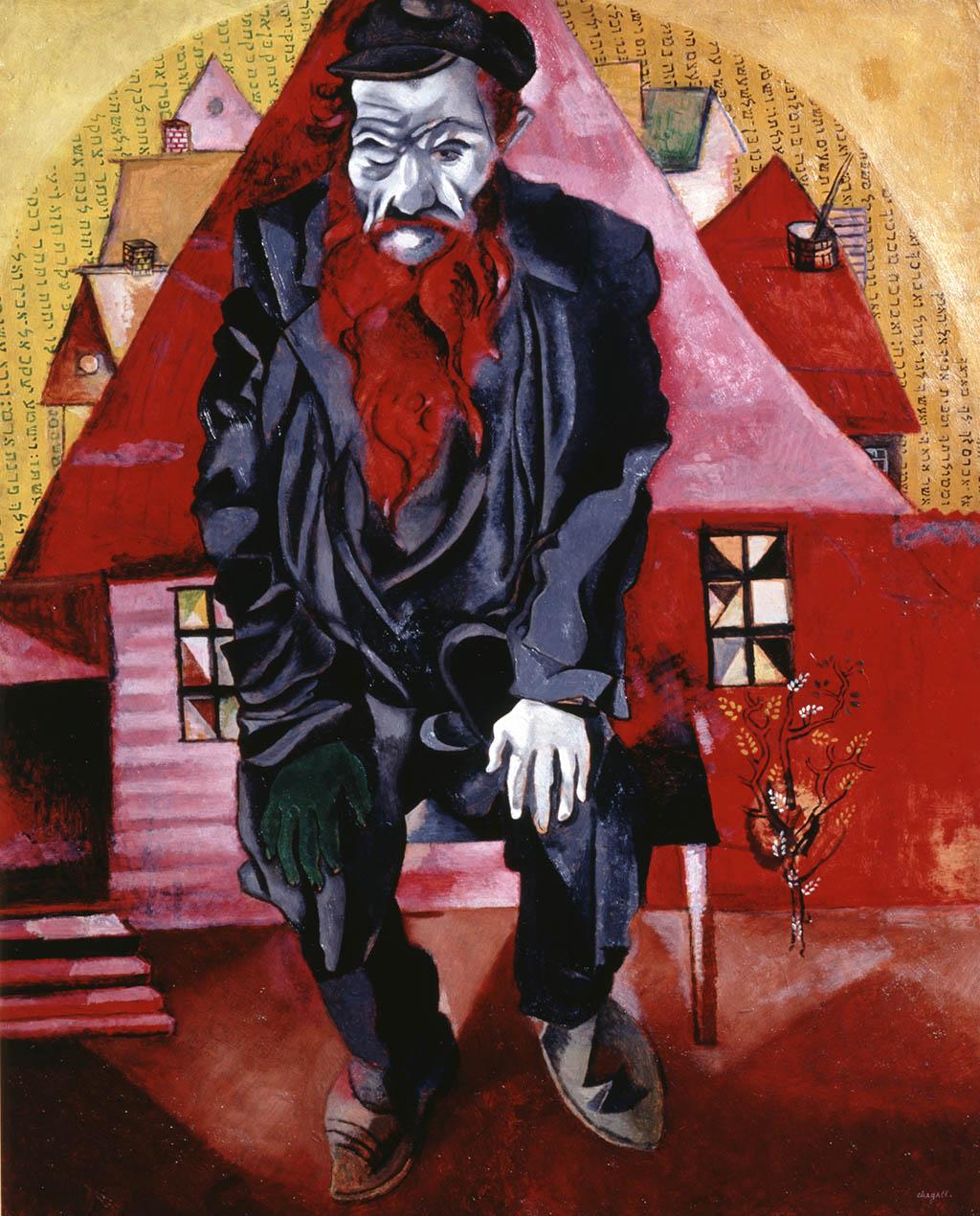 """Марк Шагал, """"Красный еврей"""", 1915"""