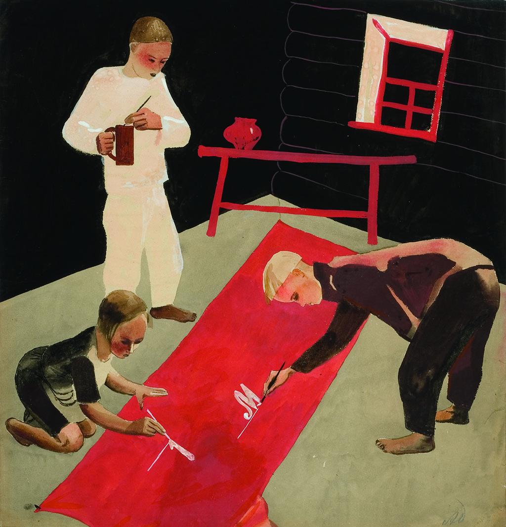 """Александр Дейнека """"1 мая"""", иллюстрация к одноименной книги Агнии Барто, 1928"""