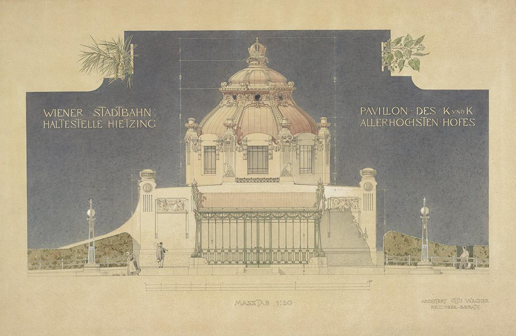 Отто Вагнер Разрез главного фасада Собора в Берлине, 1891 Тушь, карандаш
