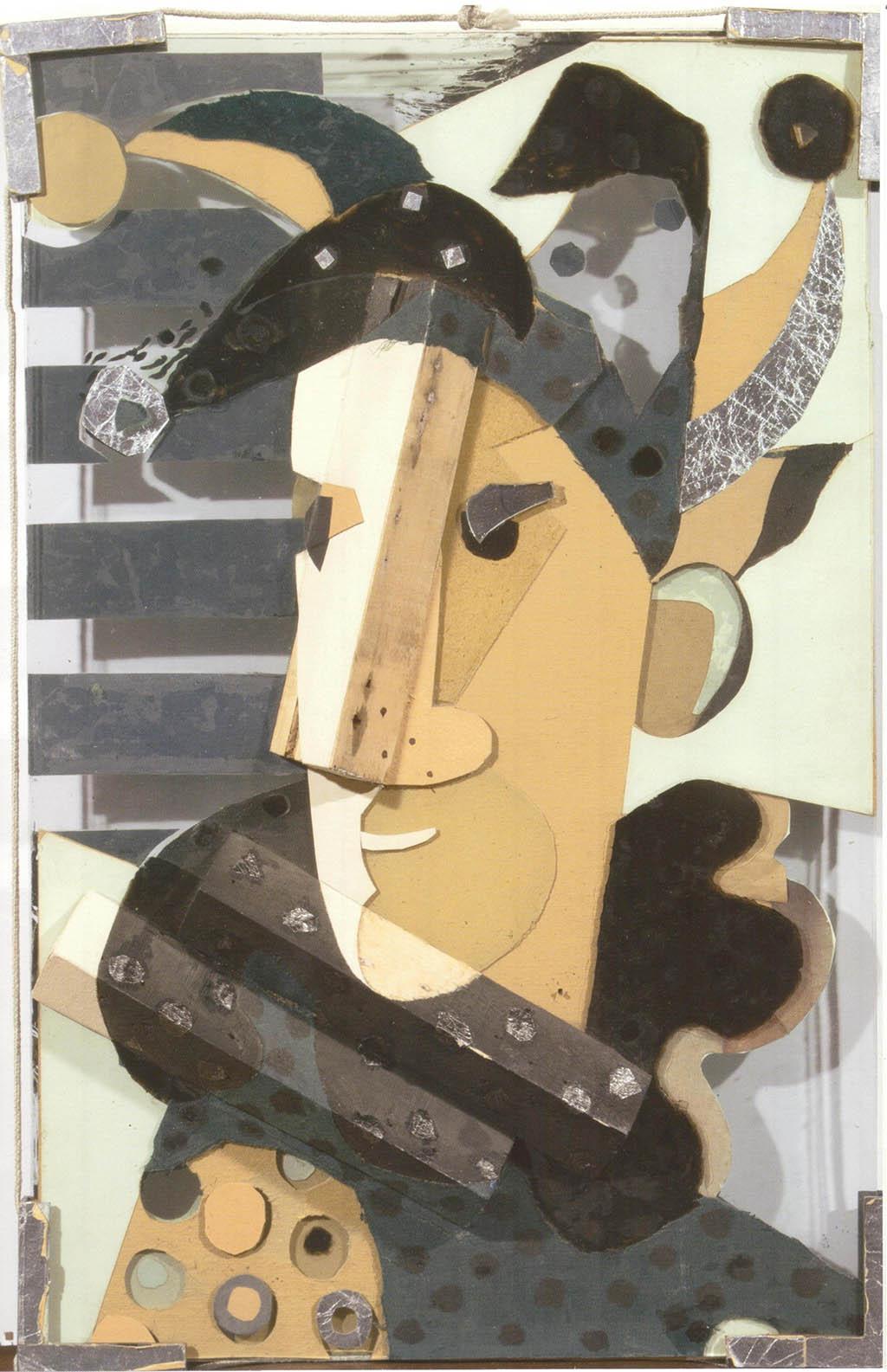 """А. Агабеков """"Клоун"""", 1980"""