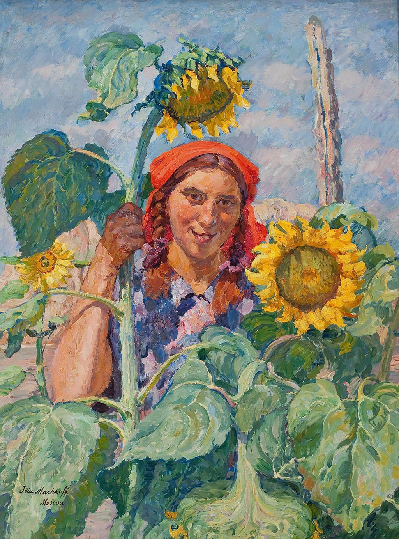 Машков И.И. Девушка с подсолнухами. Портрет Зои Андреевой 1930