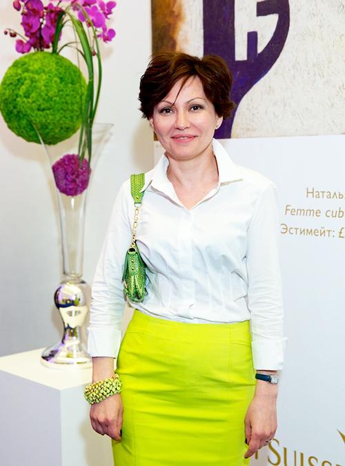 Sothebys_Irina_Stepanova