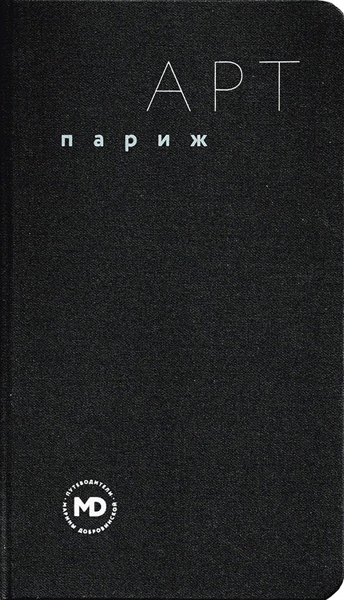 dobrovinskaya6