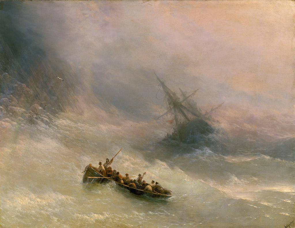"""""""Радуга"""" 1873 Третьяковская галерея"""