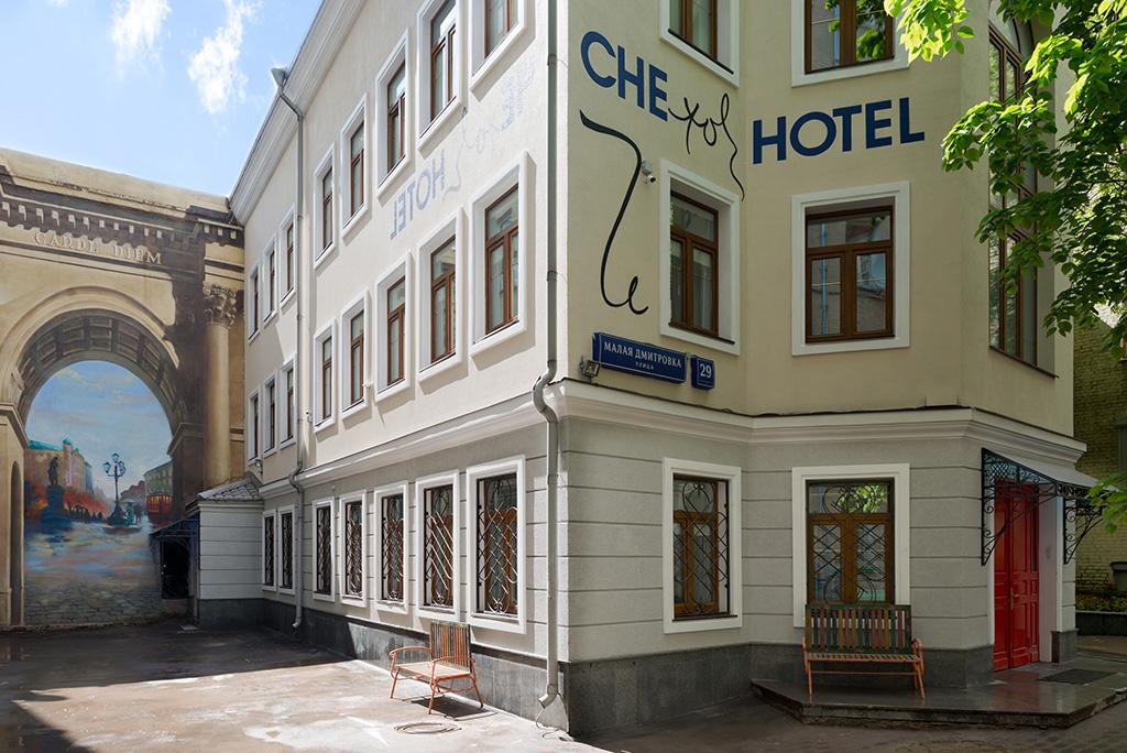 art-hotels7