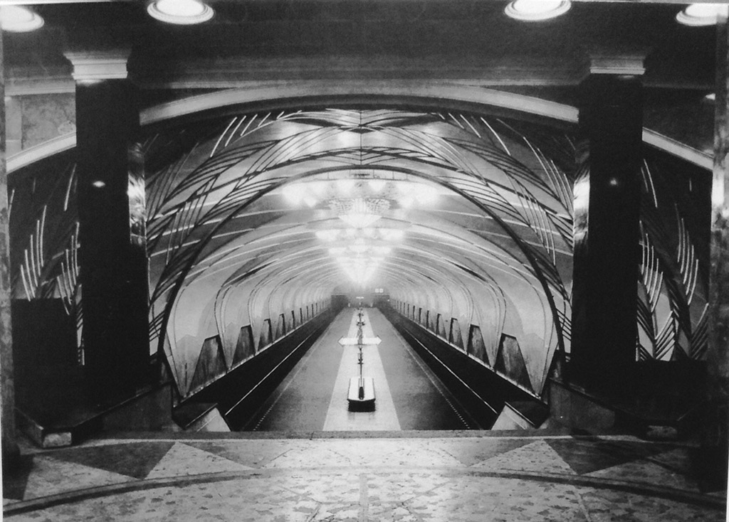Станция «Аэропорт» Перронный зал 1938