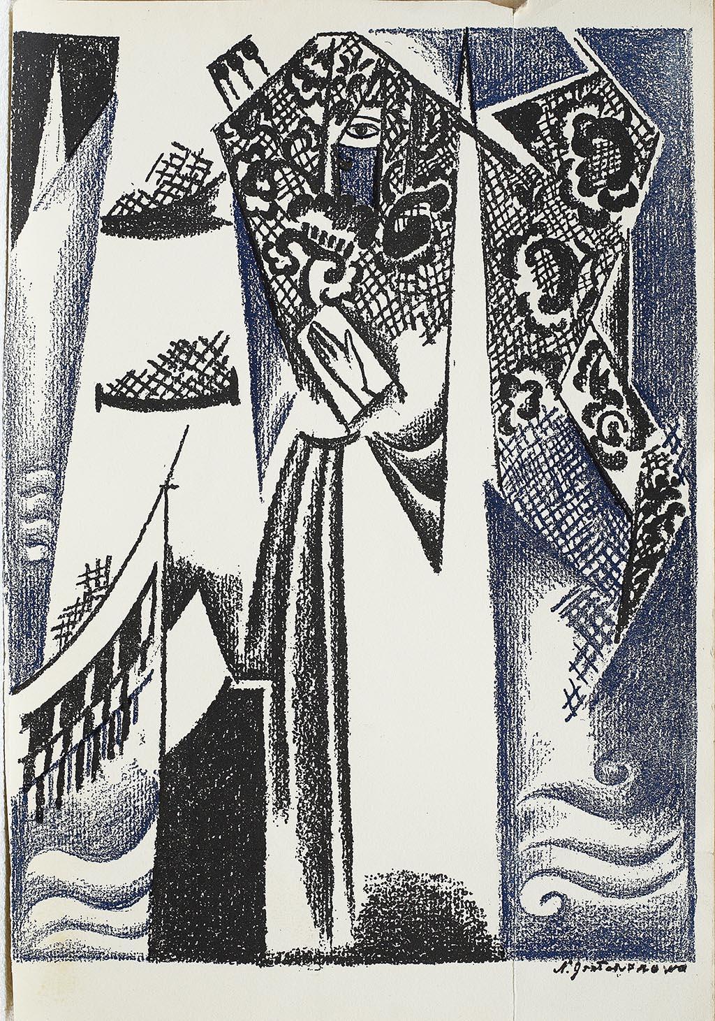 Эскиз театральной декорации к балету «Эспана» 1913 Из собрания Музея В.А. Тропинина