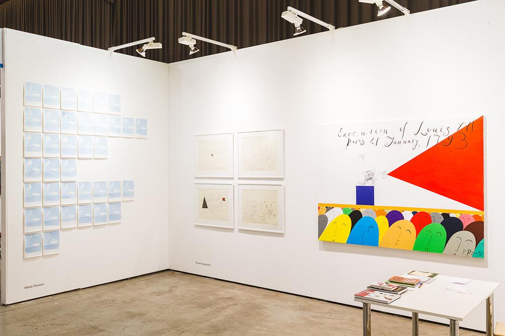 Galerie Iragui (c) viennacontemporary Фото: А. Мурашкин