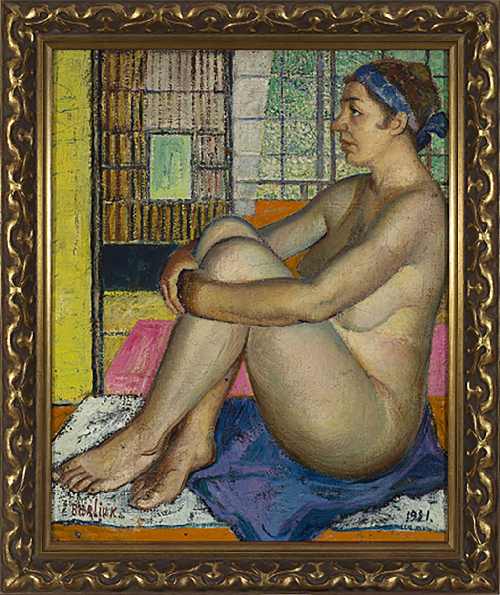 """Бурлюк Давид """"Маруся"""" Из семьи художника, написан в 1921 году в Японии. Нигде не выставлялся."""
