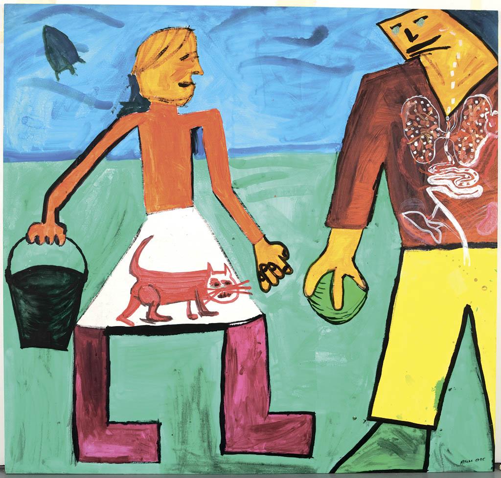"""Сергей Бугаев (Африка) """"Девочка с кошкой"""" 1986 Дар Благотворительного Фонда В. Потанина"""