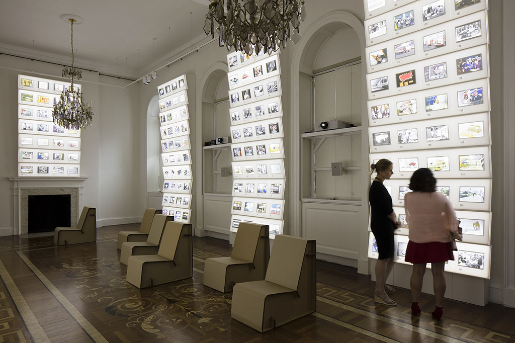 Россия и Московский музей дизайна