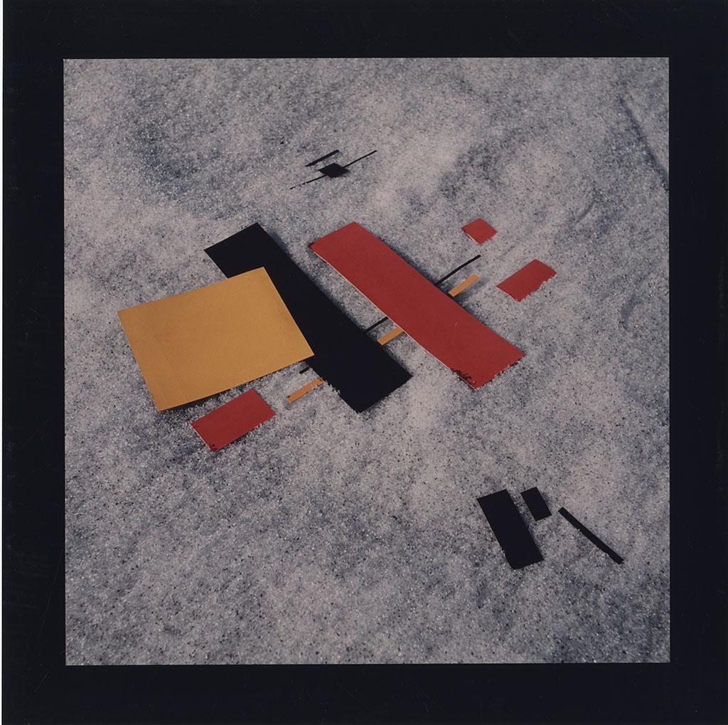 Франциско Инфанте-Арана Из серии «Супрематические игры», 1968/1970-е Дар Франциско Инфанте-Араны