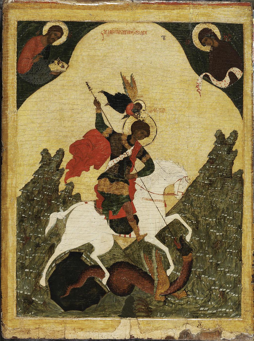 Икона «Чудо Георгия о змие» Вторая четверть XVI века Новгород