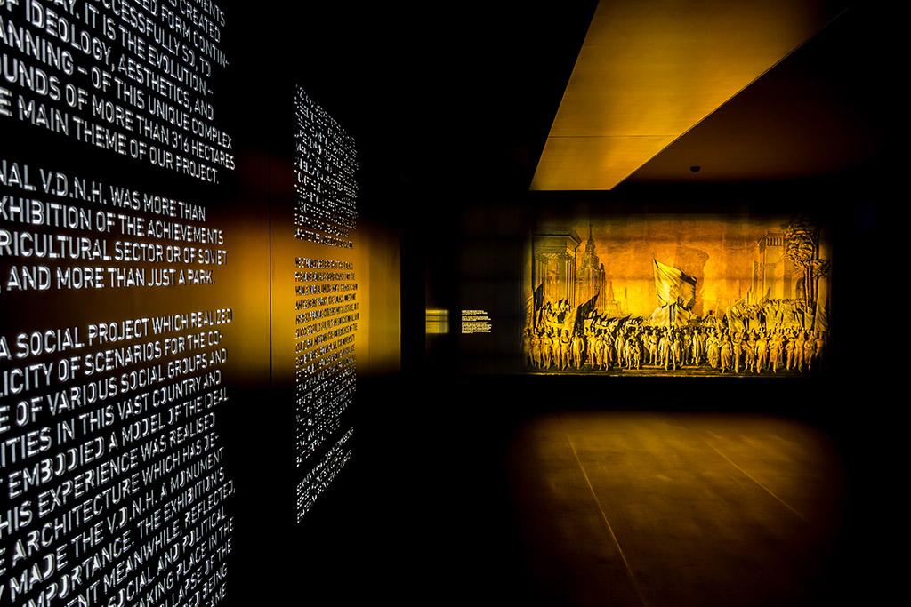 Павильон России на Венецианской архитектурной биеннале 2016