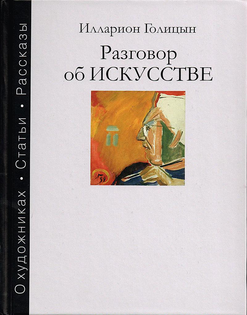 top_10_book6