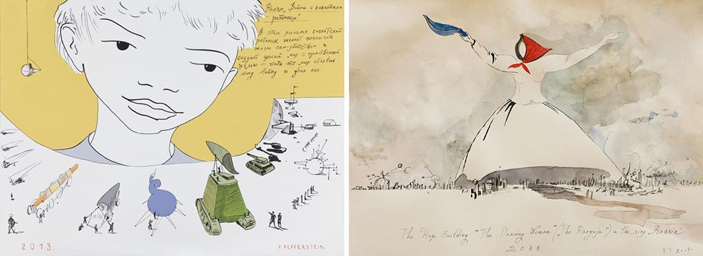 """Фильм """"Война с гигантским ребенком"""" 2013 fedfdf """"Барыня"""" 2007 Галерея Iragui"""