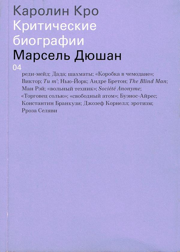 top_10_book2017