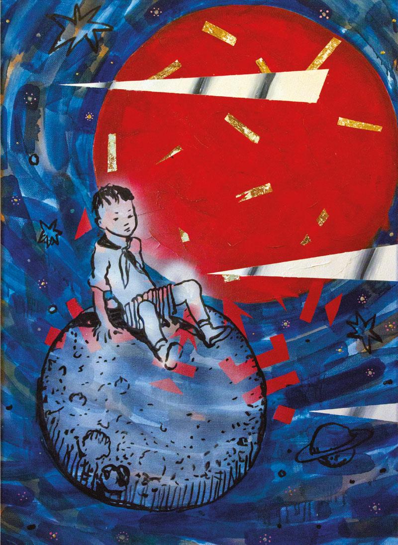 """Сергей Шутов """"A Boy and a Planet"""" 2005"""