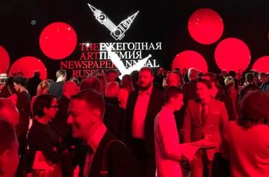 TheArtNewspaperRussiaARTANDHOUSES5